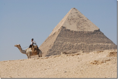 Security Guard at the Pyramid Complex in Giza