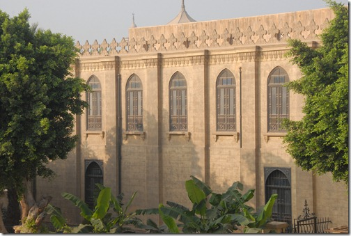 Ben Ezra Synagogue, Old Cairo, Egypt