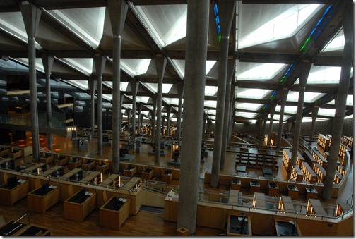New Great Library of Alexandria