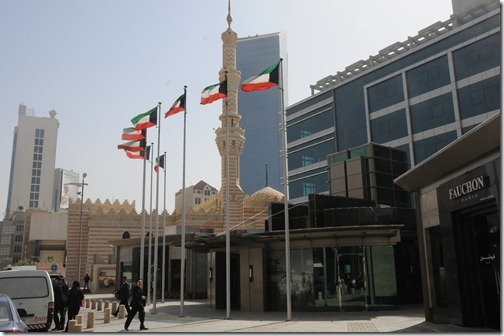 Outside of the Microsoft Offices in Kuwait City, Kuwait