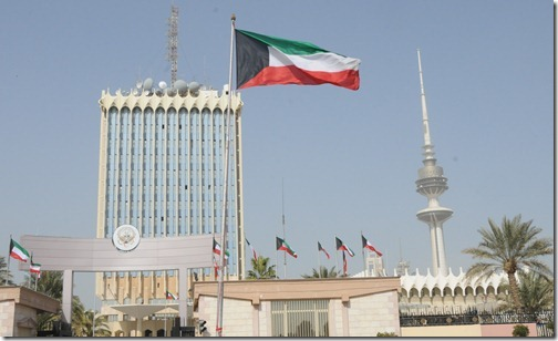 Kuwait Ministry of Information with the Kuwait Liberation Tower in the background