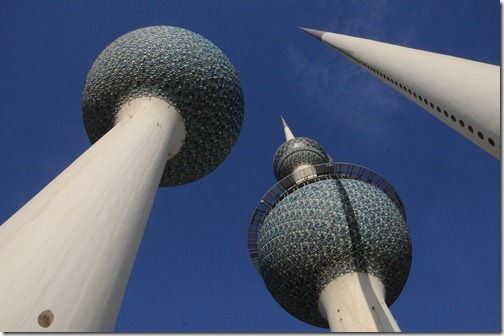 View from the base of the Kuwait Towers, Kuwait City, Kuwait
