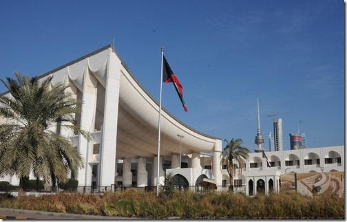 National Assembly Building (Majlis Al-Umma,) Kuwait City, Kuwait