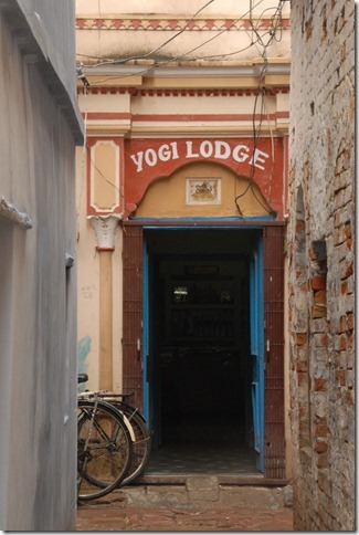 Yogi Lodge, our 'cat nap' location in Varnasi, India