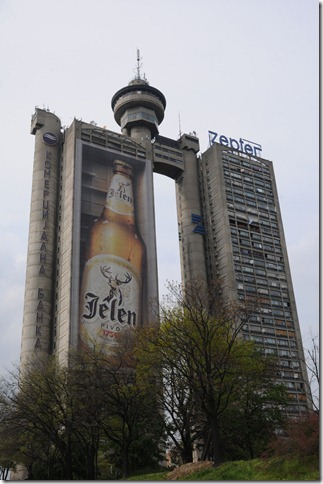 Genex Tower (Western City Gate) near Belgrade, Serbia