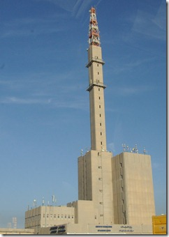 Khaifan Tower, Kuwait City, Kuwait