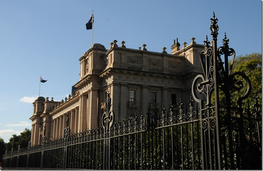 Victoria Parliament House in Melbourne, Australia