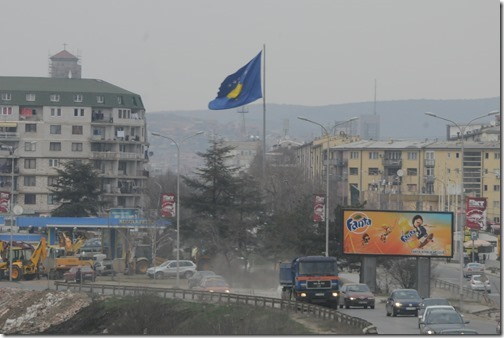 Giant flag of Kosovo in Idriz Seferi Square, Pristina, Kosovo