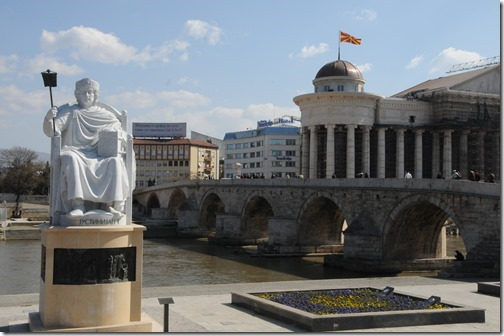 Stone Bridge over the Vardar river in Skopje, FYRO Macedonia