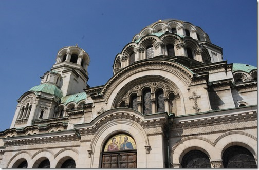 "Facade of the Alexander Nevsky Cathedral (Храм-паметник ""Свети Александър Невски"",) in Sofia, Bulgaria"