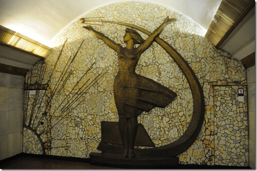 Soviet mural at a station in the Kiev Metro system, Kiev, Ukraine