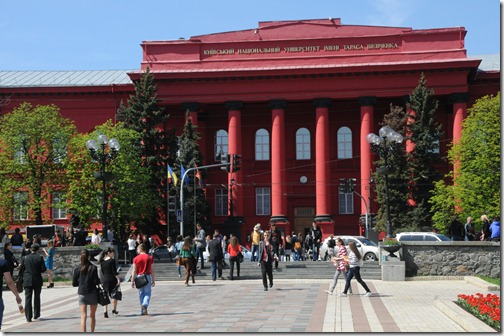 The Red University Building (Красный корпус Киевского университета) at Taras Shevchenko University, Kiev, Ukraine
