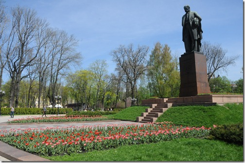 Statue of Taras Shevchenko (Тарас Шевченко) in Shevchenko Park, Kiev, Ukraine