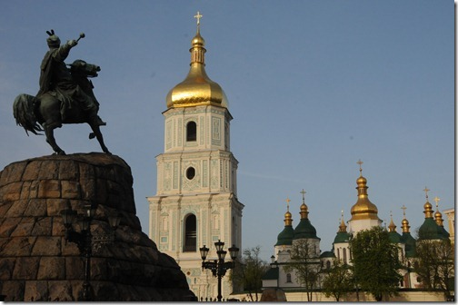 St. Sophia Cathedral (Собор Святой Софии) in Kiev (Киев,) Ukraine, with the statue of Bohdan Khmelnytsky (Богдан Хмельницкий) in the foreground