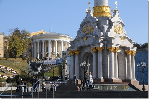 Maidan Nezalezhnosti (Maidan Nezalezhnosti (Майдан Незалежності) or Independence Square in Kiev, Ukraine
