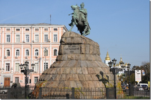 Statue of  Bohdan Khmelnytsky (Богдан Хмельницкий) in Kiev, Ukraine
