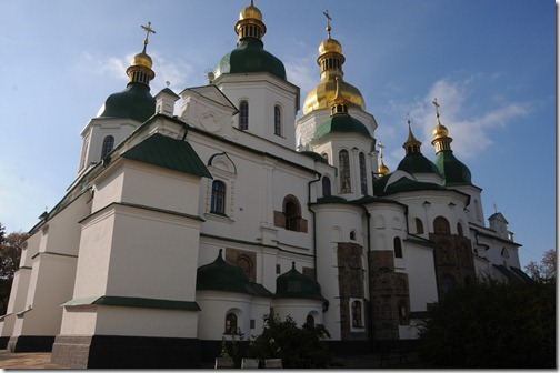 St. Sophia Cathedral (Собор Святой Софии) in Kiev, Ukraine