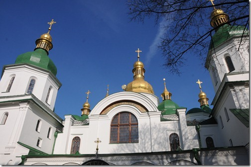 View of the gold cupolas of Front gate of the St. Sophia Cathedral (Собор Святой Софии) in Kiev, Ukraine