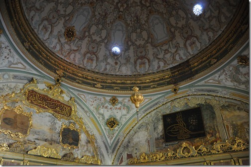 Ornate interior ceiling in the Topkapi Palace, Istanbul, Turkey