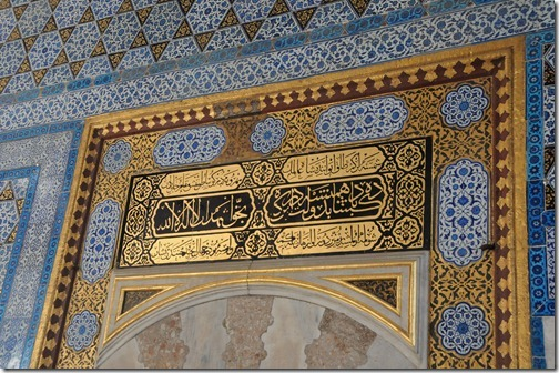 Inlaid gold inscription in the Topkapi Palace in Istanbul, Turkey