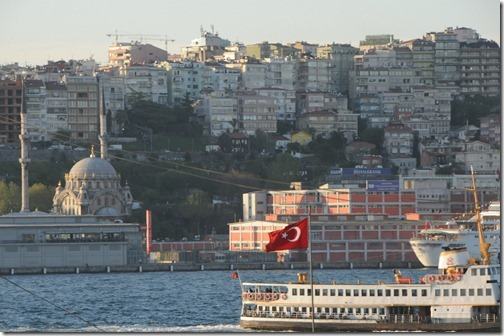A look across the Golden Horn from the Old City to the Beyoğlu district in Istanbul, Turkey