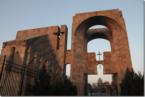 Grounds of the Armenian Spiritual Academy in Etchmiadzin, Armenia