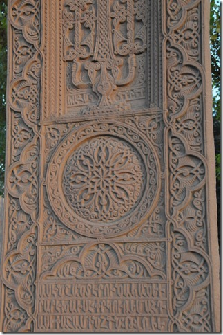 Armenian 'Khachkar' (խաչքար) or elaborate gravestone, on display on the grounds of the Armenian Spiritual Academy in Etchmiadzin, Armenia