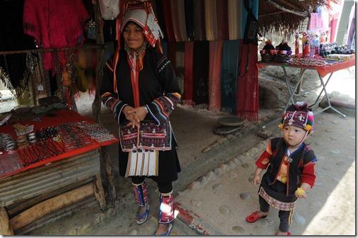 Regina Hill Tribe Village (fake 'show' village) in Tachileik, Burma (Myanmar)
