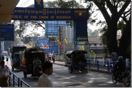 The Myanmar/Thailand border crossing at Tachileik, Burma