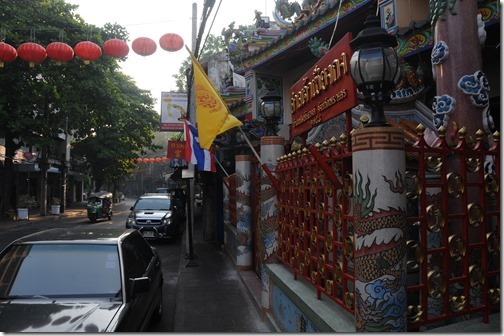 Temple in Chinatown: Bangkok, Thailand